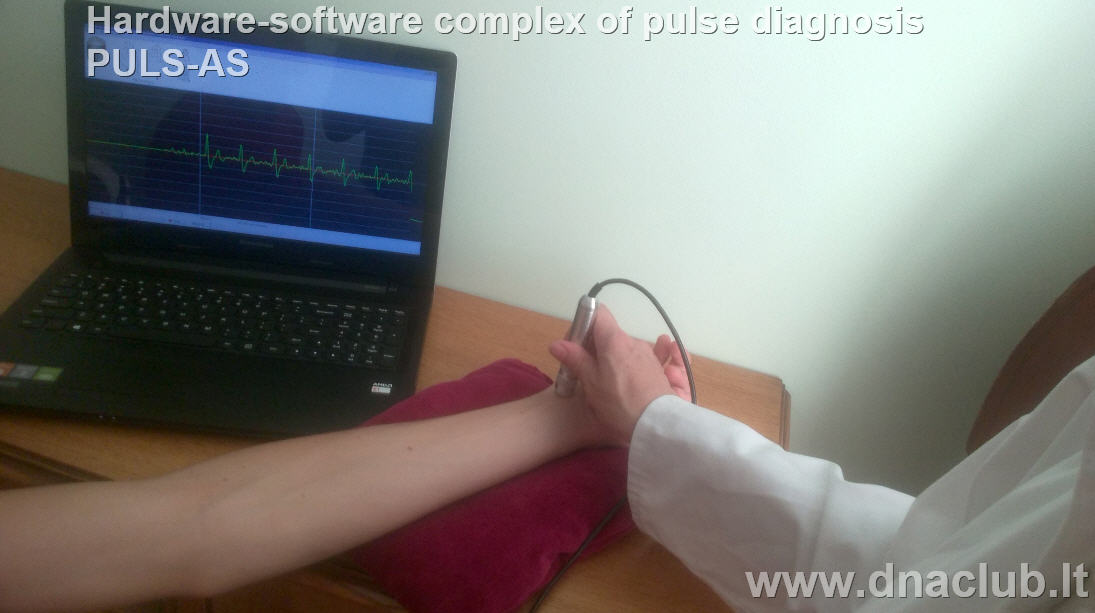 Computer pulse diagnosis system - Complex PULS-AS